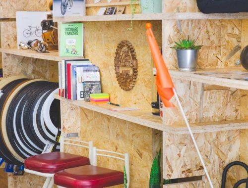 Diseño de tienda clínica de la bicicleta málaga